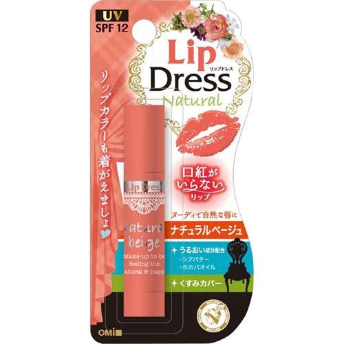 son lip dress MÀU BE TỰ NHIÊN